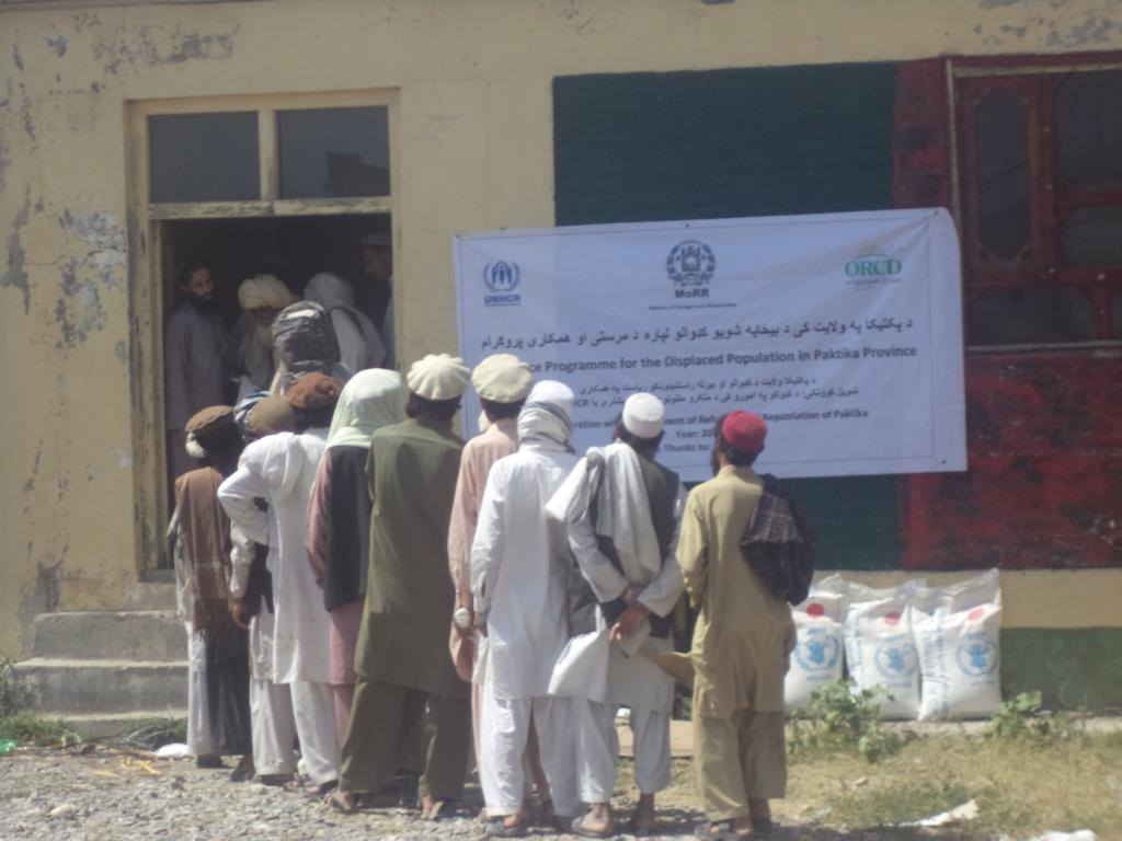 Distribution of Aid in Barmal
