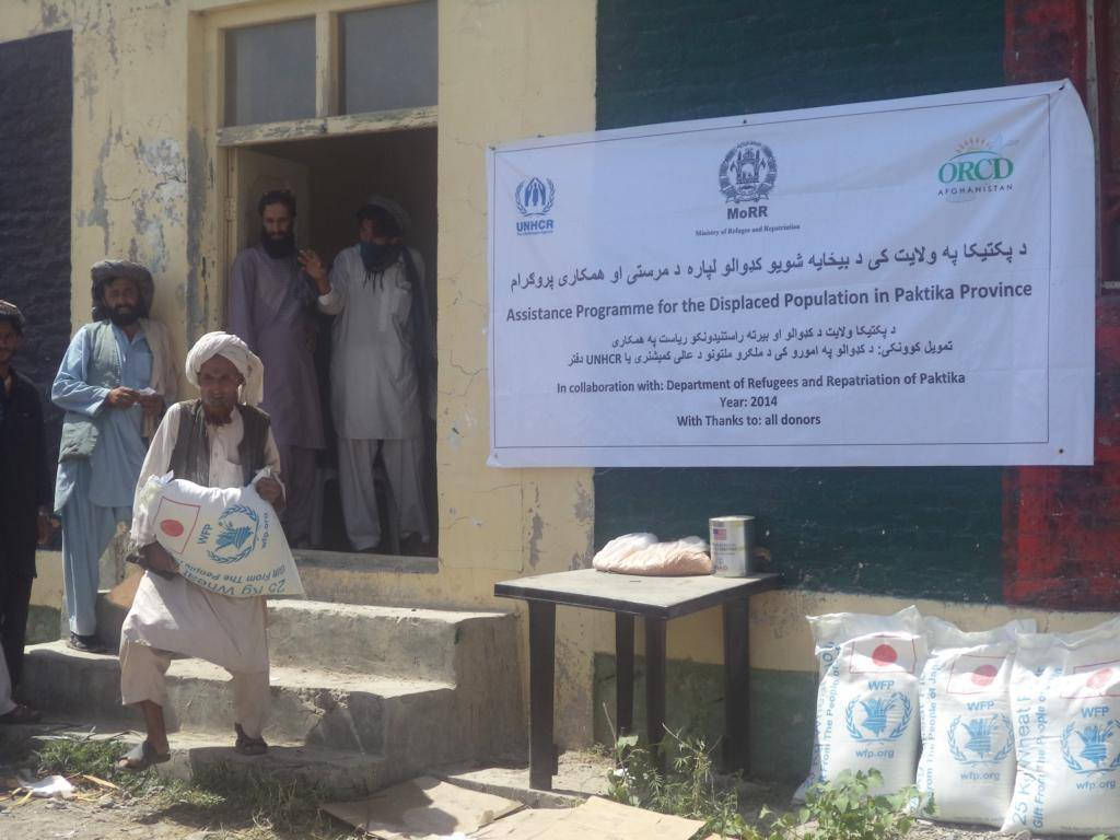 person from North Waziristan receiving aid